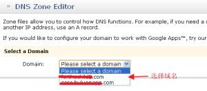 Hostmonster选择域名