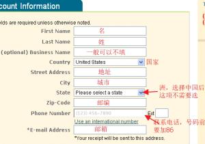 填写注册信息