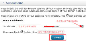 hostmonster创建子域名